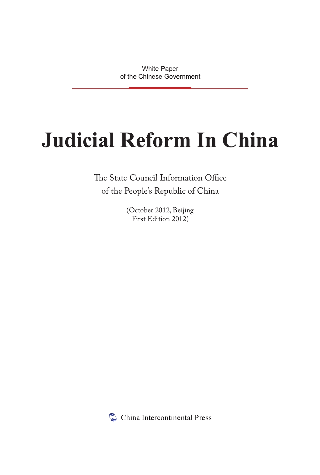Judicial Reform In China