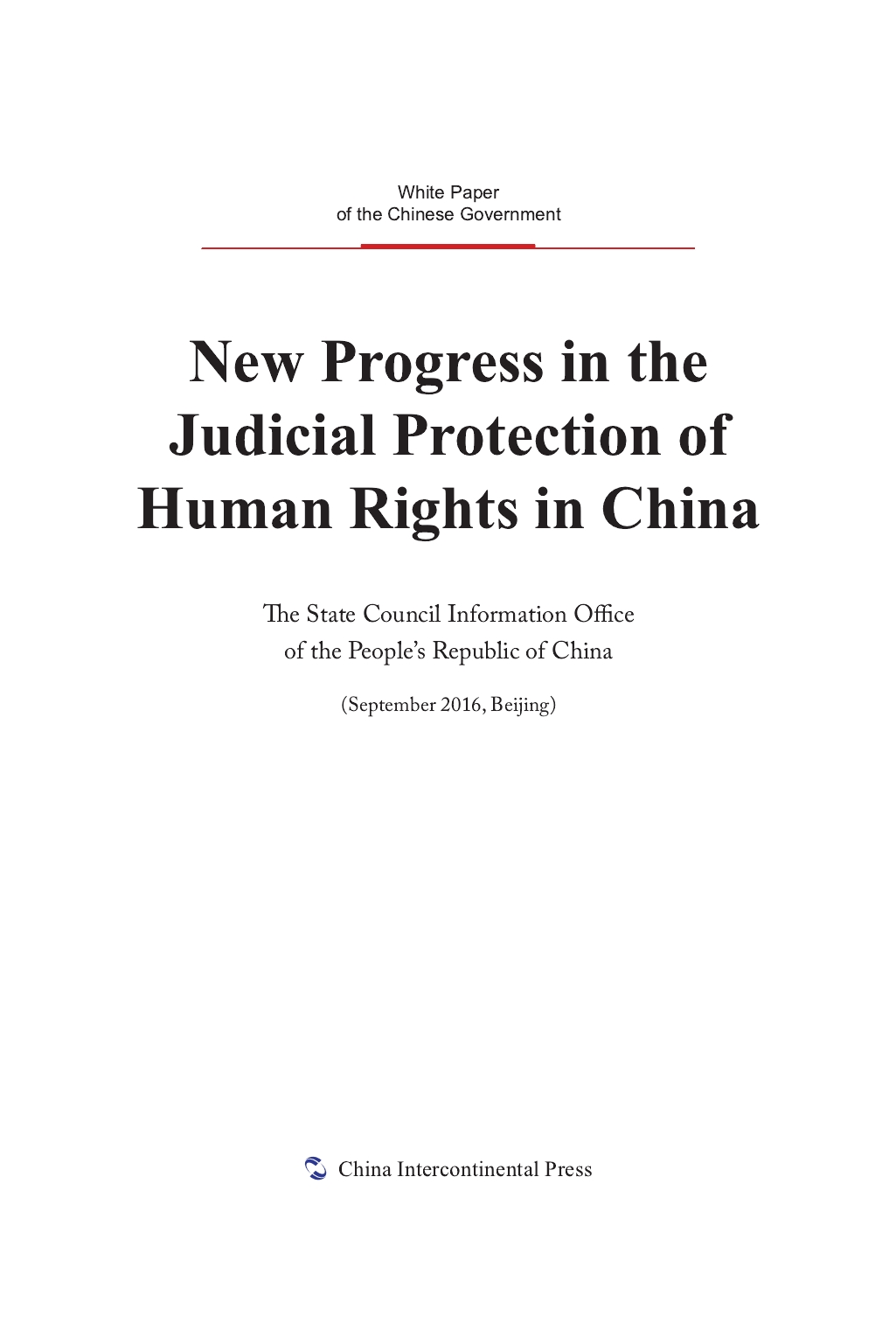 New Progress in the Judicial Protection of Human Rights in China